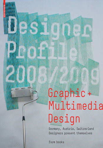 pages-from-designer-profile-2008-2009-graphicmultimedia-design-cover2
